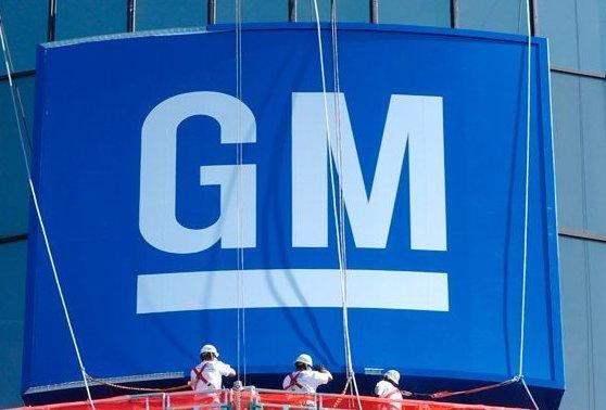 0gm_logo.jpg
