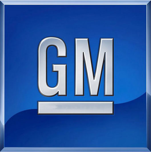 General Motors Corporation Nyse Gm Announces More Than
